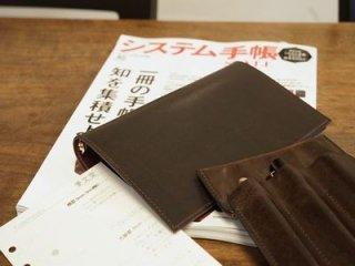 カンダミサコ バイブルサイズシステム手帳 コンチネンタル