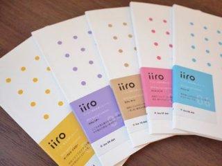 神戸派計画 色彩を楽しむノート iiro/イーロ
