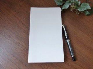 神戸派計画 CIRO style(シロ・スタイル) 白い罫線のノート