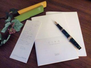 神戸派計画 CIRO+(シロ・プラス) A5