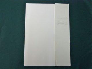 神戸派計画 GRAPHILO A4用紙