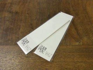 銘木ブロッターミニ用 吸取紙