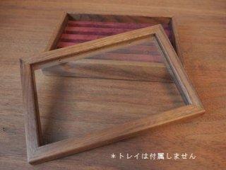 銘木デスクトレーハーフ用窓付きカバー