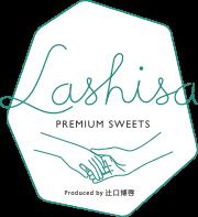 Lashisa(らしさ)|辻口博啓プロデュース|糖質オフ・グルテンフリーなのに美味しいケーキ