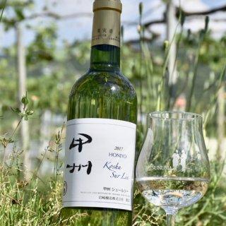 ホンジョー 甲州 シュール・リー (山梨県産 辛口 白ワイン)