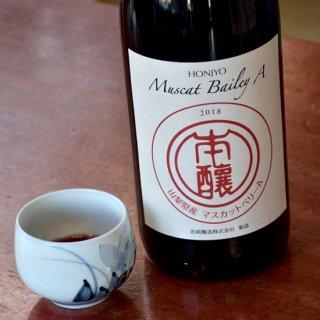 ホンジョー印 マスカット・ベリーA (山梨産 辛口 赤 一升瓶ワイン)