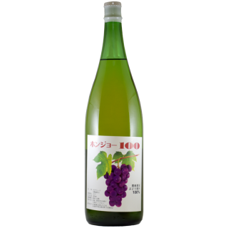【在庫がなくなり次第、終売】無添加ジュース ホンジョー100 白 1800mL(一升瓶 白ブドウ 果汁 )