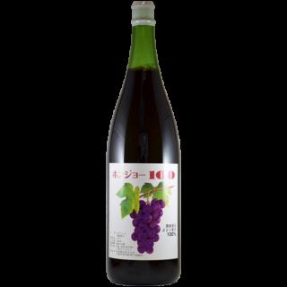 無添加ジュース ホンジョー100 赤 1800mL(一升瓶 黒ブドウ 果汁 )