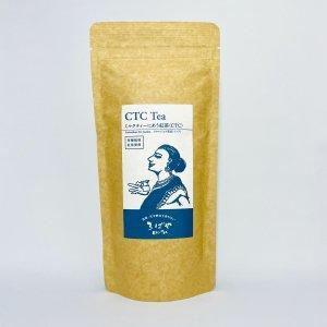 ミルクティーにあう紅茶(CTC加工)100g