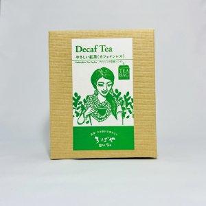 ティーバッグ 『カフェインレス やさしい紅茶 20P』 【紙箱入り】