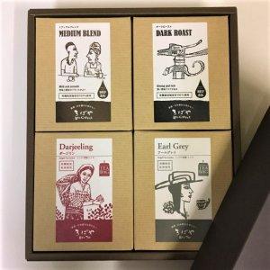 珈琲DB&紅茶TBギフト(4個セット) 【化粧箱入り】