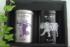 オリジナルギフト缶入り紅茶(2個セット) 【化粧箱入】