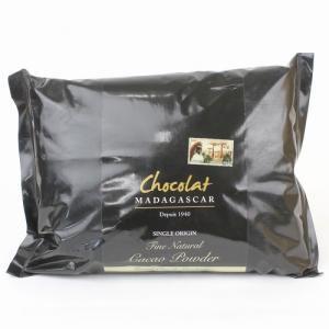 ショコラマダガスカル 『ココアパウダー』 【1kg】
