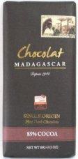 ショコラマダガスカル 『ダークチョコレート 85%』