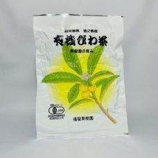 有機びわ茶 ティーバッグ  3g×15P [福留果樹園]