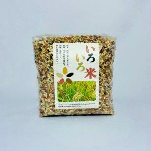 2020年産 いろいろ米(玄米) 1kg