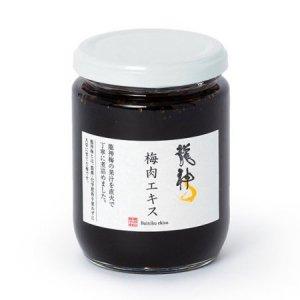 梅肉エキス  300g [龍神梅]