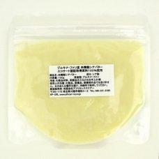 未精製シアバター  100g [アフリカンスクエアー]