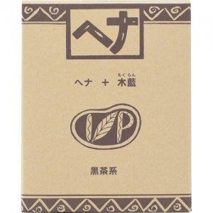 ヘナ+木藍(黒茶系)100g [ナイアード]