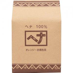 ヘナ 100%【徳用】 400g [ナイアード]