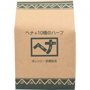 ヘナ+10種のハーブ【徳用】 400g [ナイアード]
