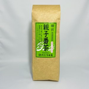 朝宮 親子番茶  200g [かたぎ古香園]