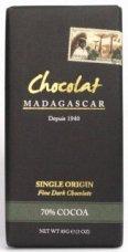 ショコラマダガスカル 『ダークチョコレート 70%』