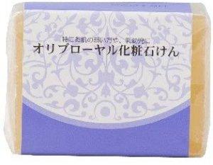 オリブローヤル化粧石けん  100g [暁石鹸]