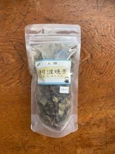 上勝阿波晩茶 お試しサイズ 10g