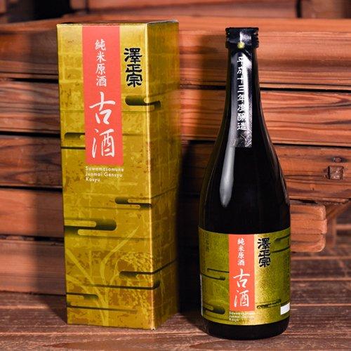 澤正宗 純米原酒古酒 720ml
