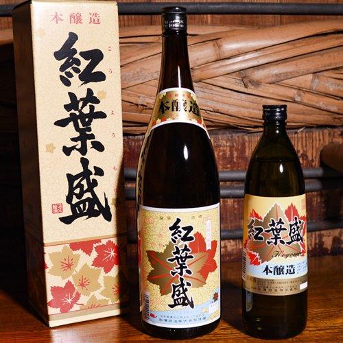 紅葉盛 本醸造 1800ml