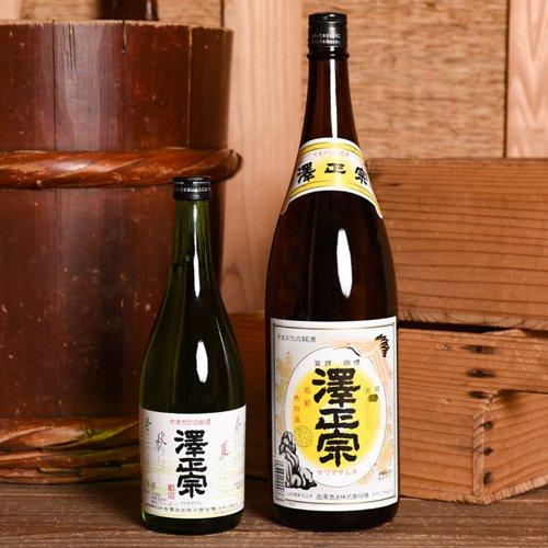 澤正宗 山形の銘酒 720ml