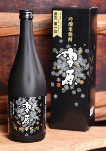 雪原 吟醸米焼酎 25度 720ml