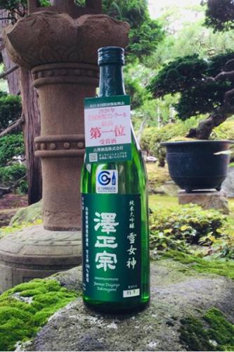 澤正宗 純米大吟醸 雪女神48
