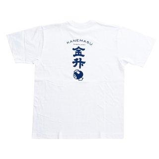 KANEMASU T-Shirt 2020 WHITE