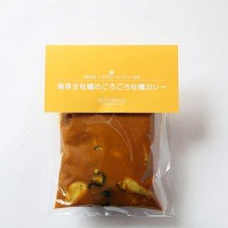 美浄生牡蠣のスープシリーズ