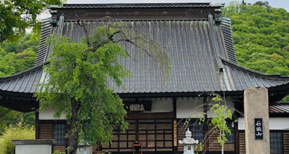 長慶禅寺 舎利堂