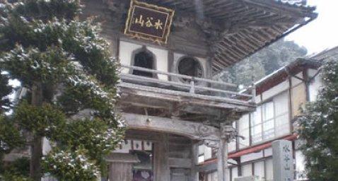 福王寺 樹木葬