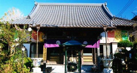成田山 新宿不動堂[石板印字]
