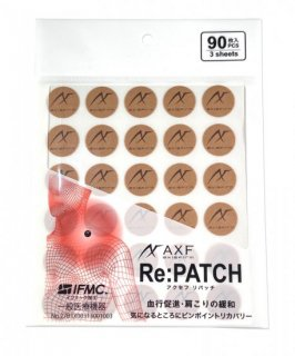 Re:Patch(シール)90枚(30枚×3シート)