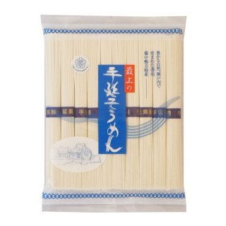 手延べ素麺 500g