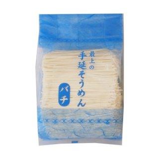 手延べ素麺バチ 500g
