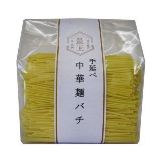 手延べ中華麺バチ 500g