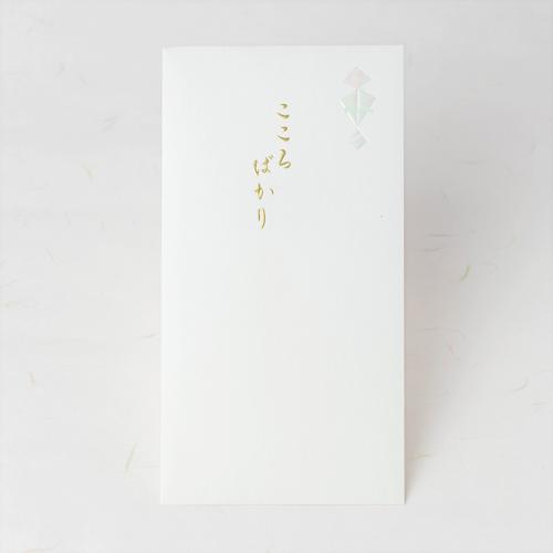 封筒型のし袋 / 宝のし-クリスタル-