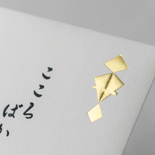 封筒型のし袋/宝のし-マットゴールドと黒-