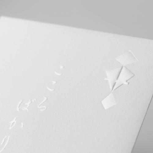 封筒型のし袋/宝のし-パール-
