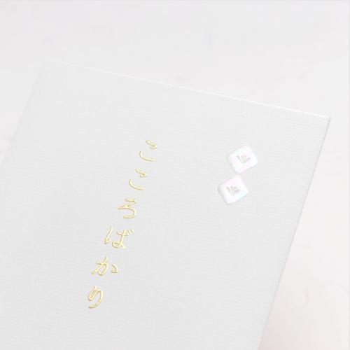 封筒型のし袋 / 四角のし-クリスタル-