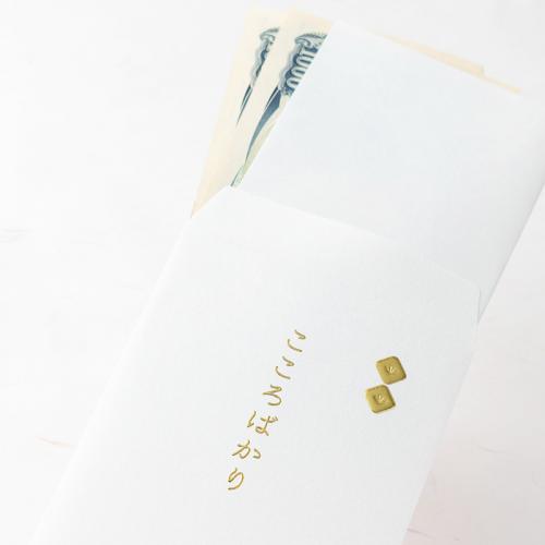 封筒型のし袋/四角のし-文字ゴールド-