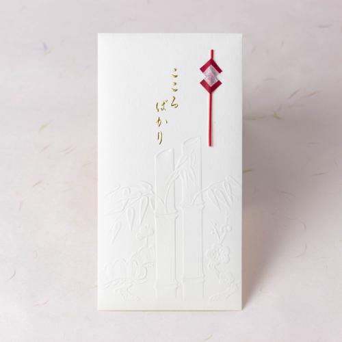 封筒型のし袋 / こころばかり-松竹梅-