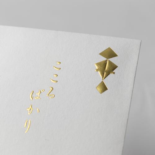 封筒型のし袋 / 宝のし-マットゴールド -